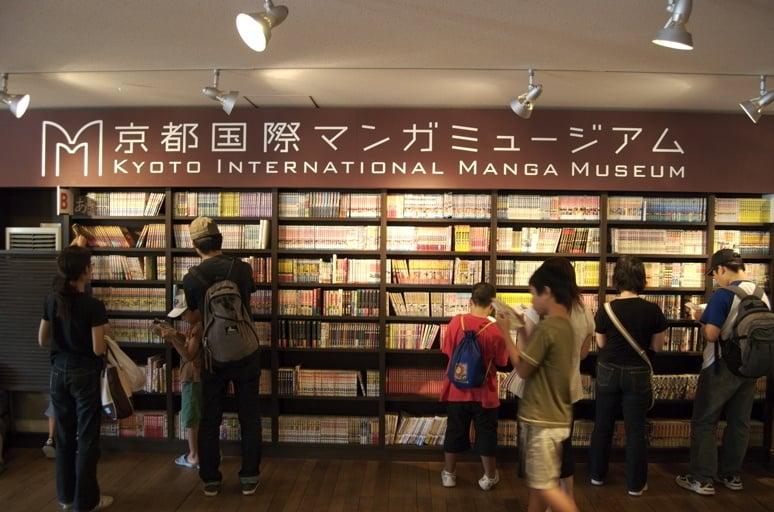 Kyoto International Manga Museum, Kyoto