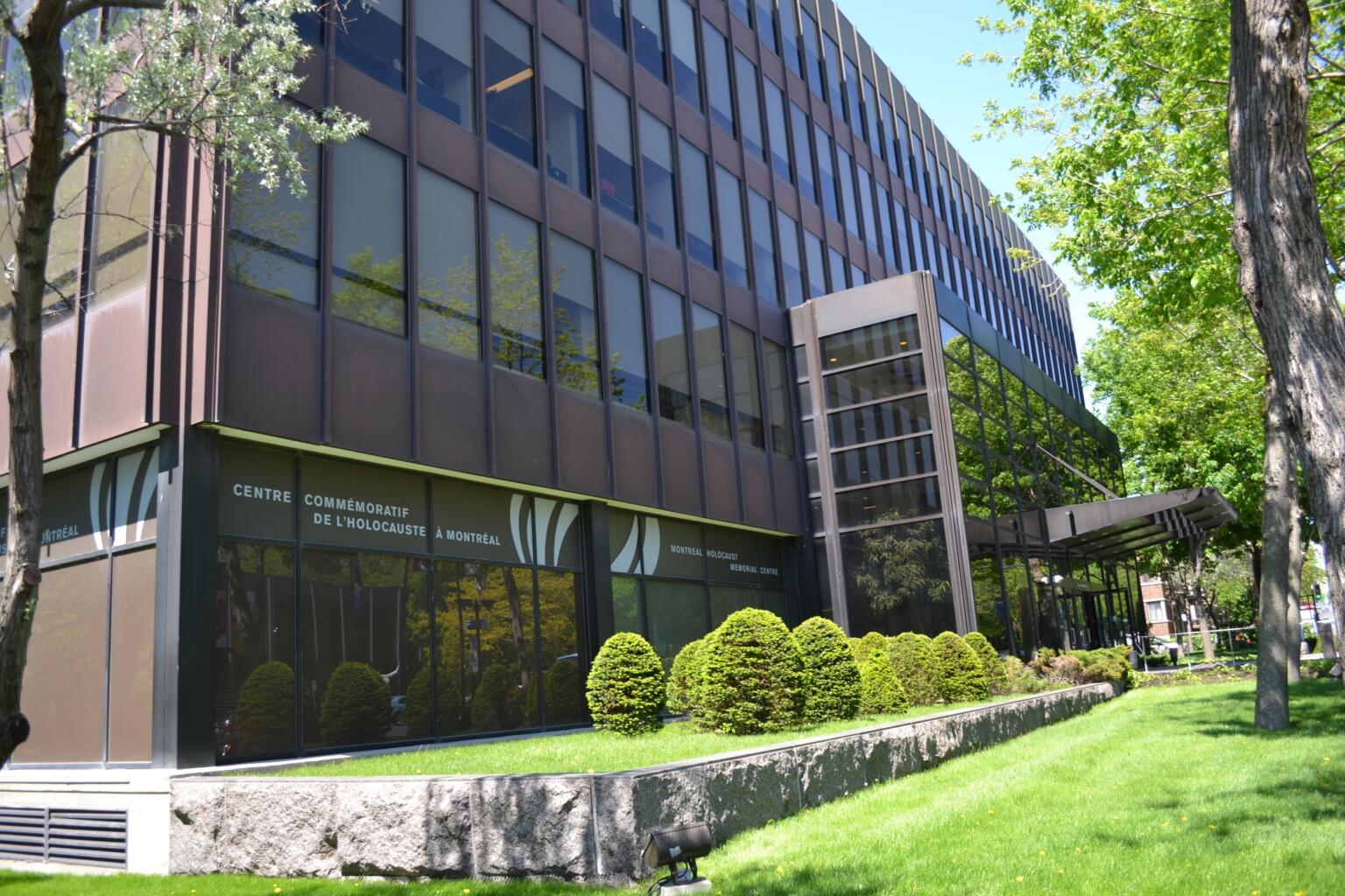 Montreal Holocaust Museum