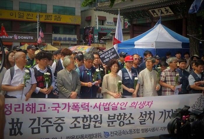A demonstration outside Gyeongbokgung Palace
