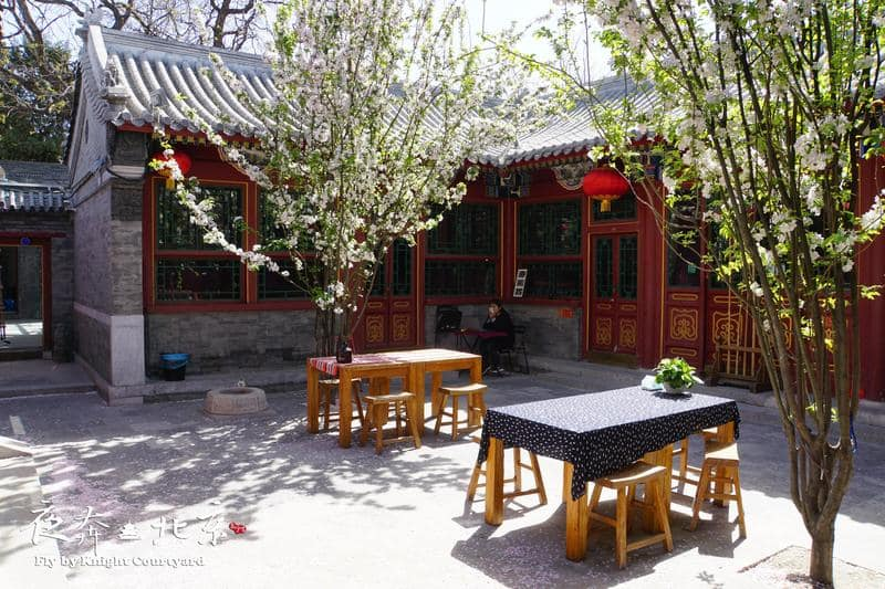 best hostel in beijing