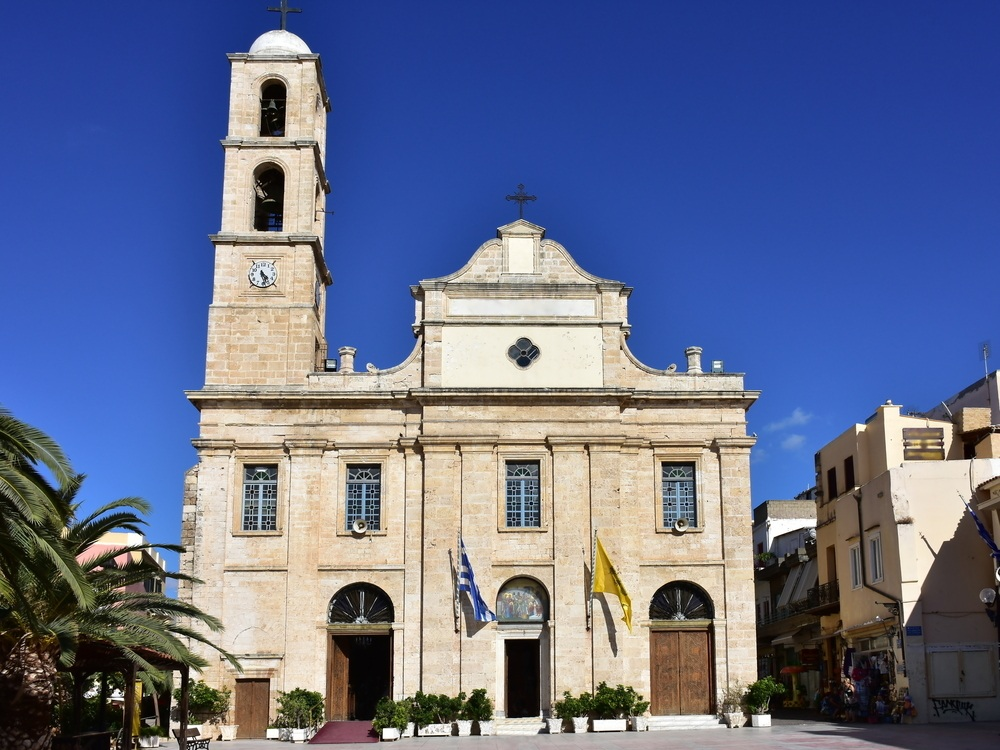 Cathedral of the Virgin of the Three Martyrs