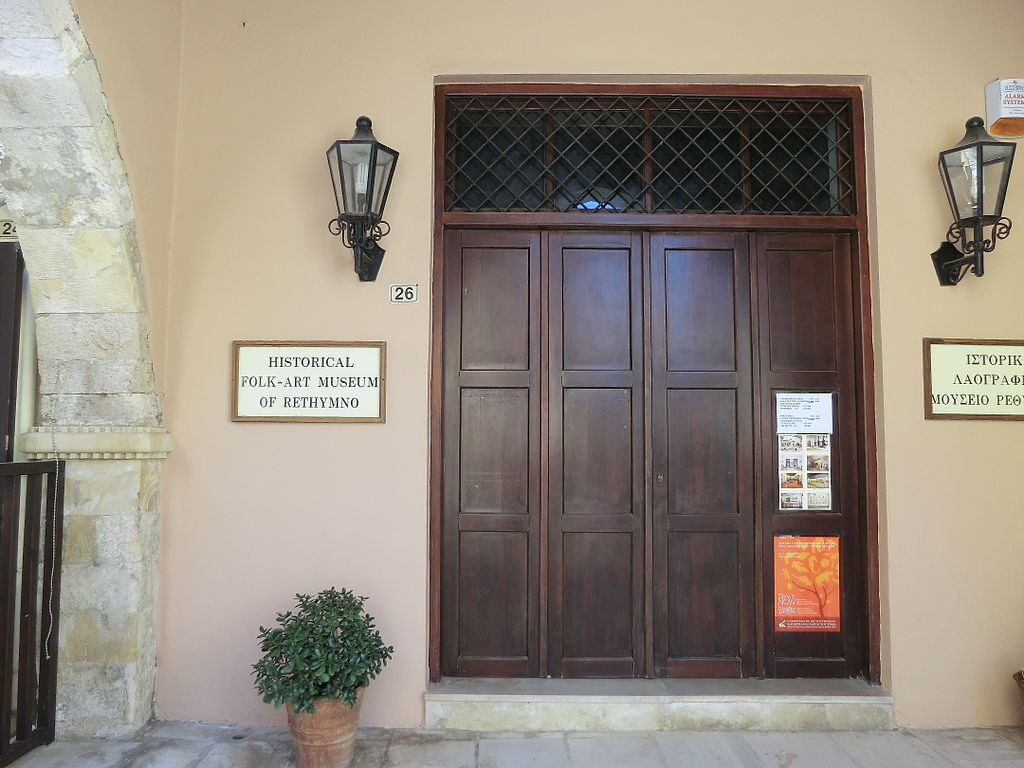 Historical and Folk Art Museum of Rethymno