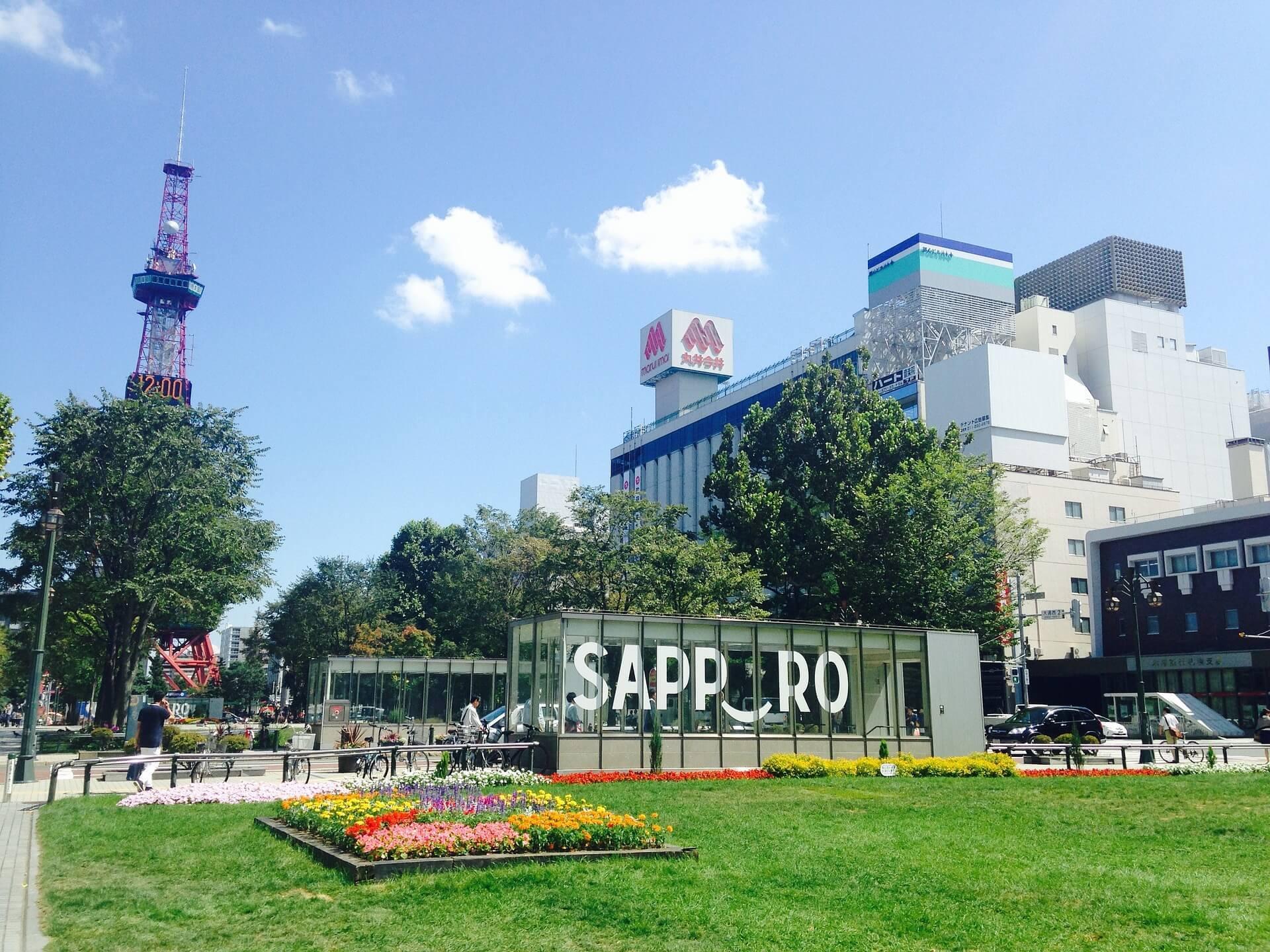 Odori Park, Sapporo