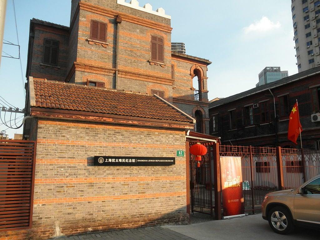 Shanghai Jewish Refugee's Museum