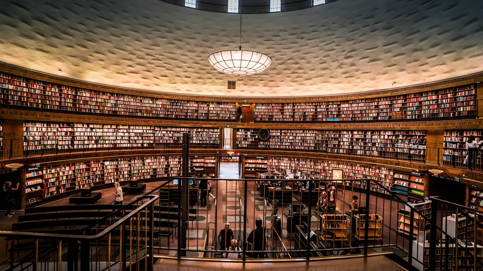 Stadsbiblioteket (Stockholm Public Library)