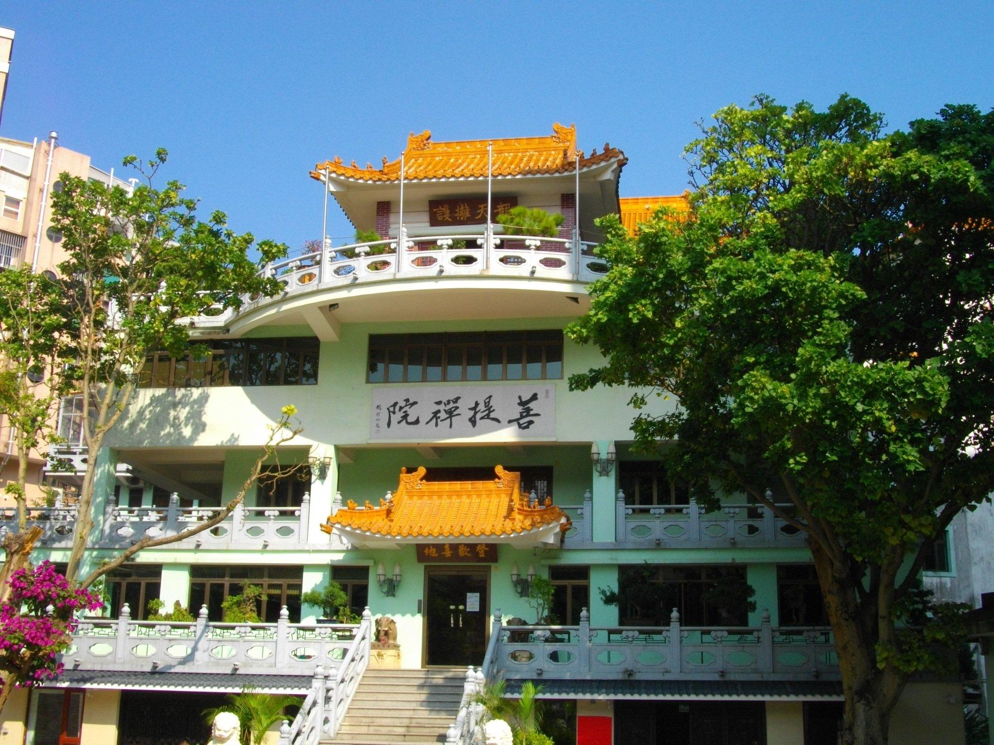 Pou Tai Monastery