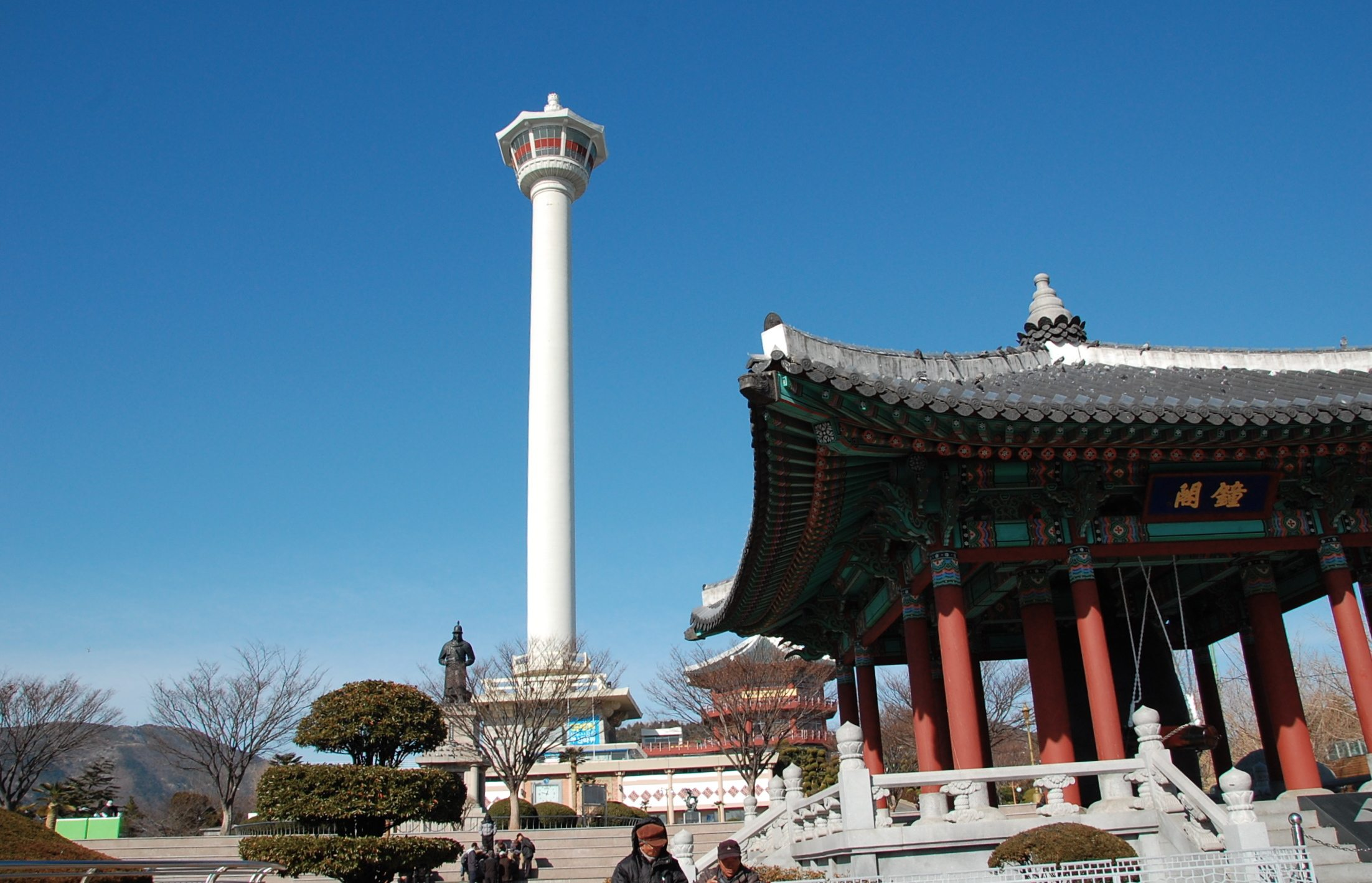 Yongdusan Park and Tower
