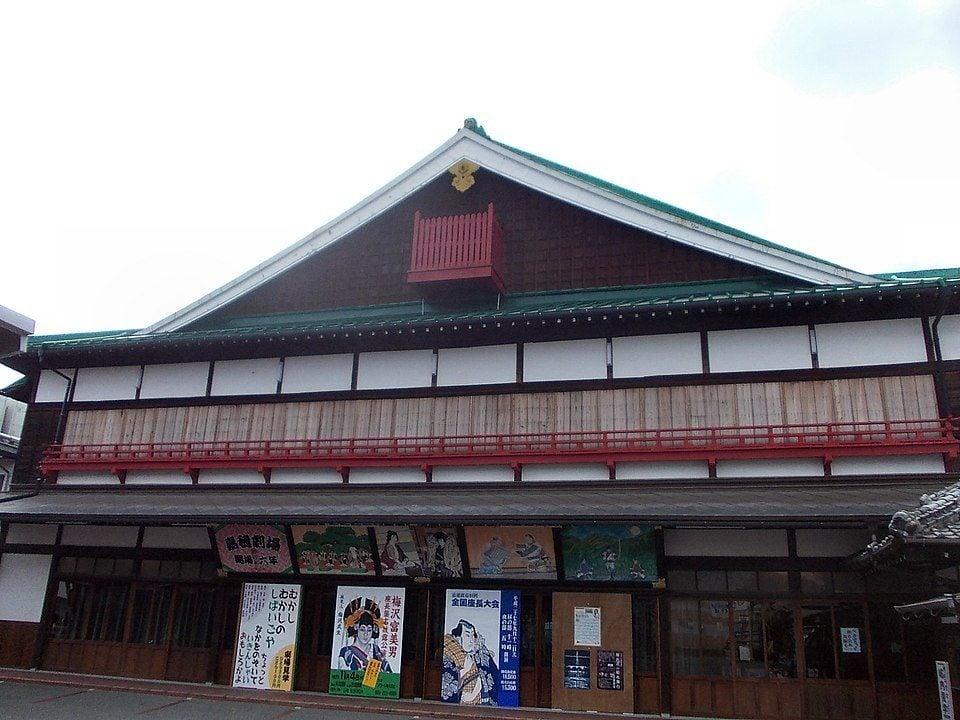Kaho Gekijou Kabuki Theater