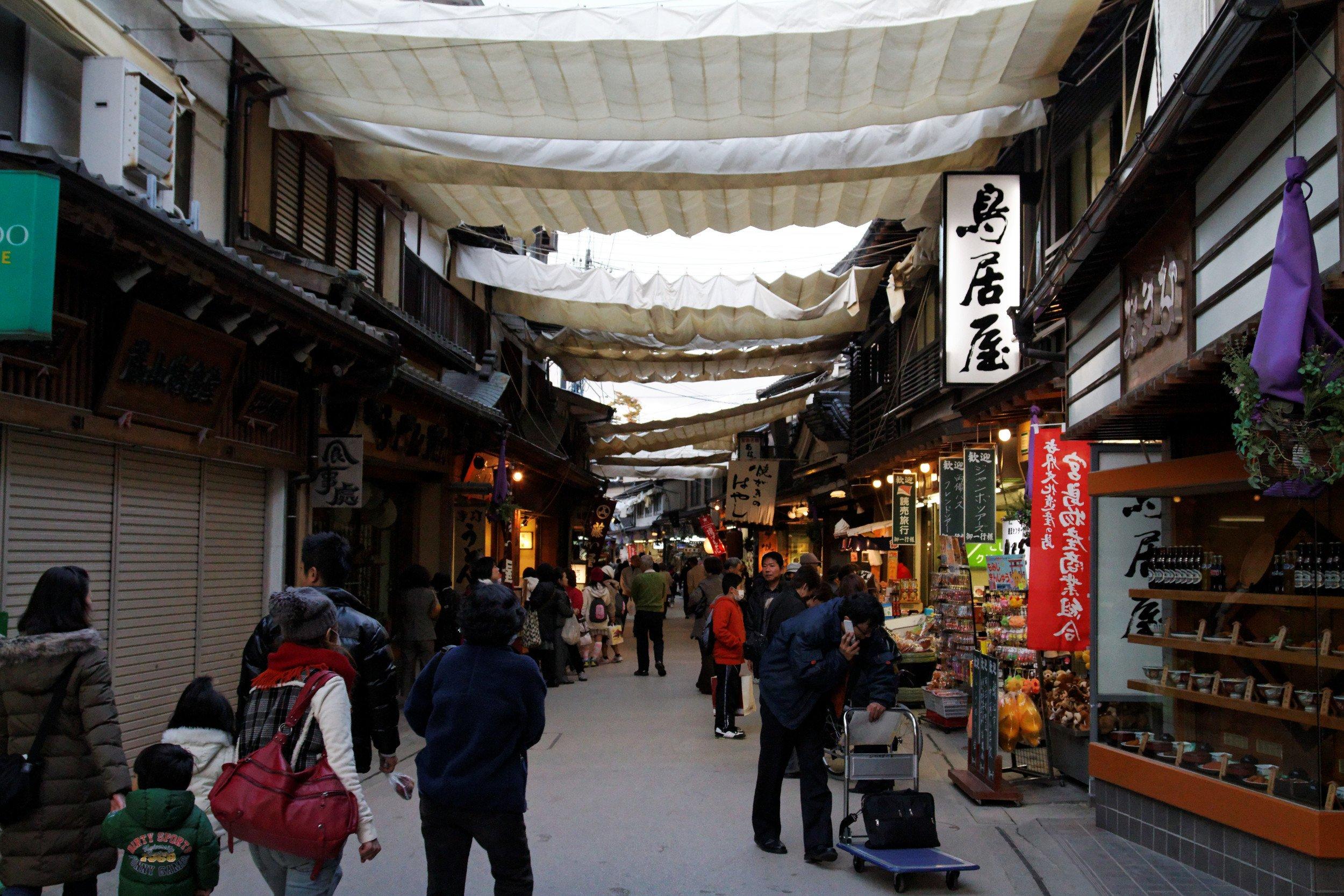 Miyajima Omotesando