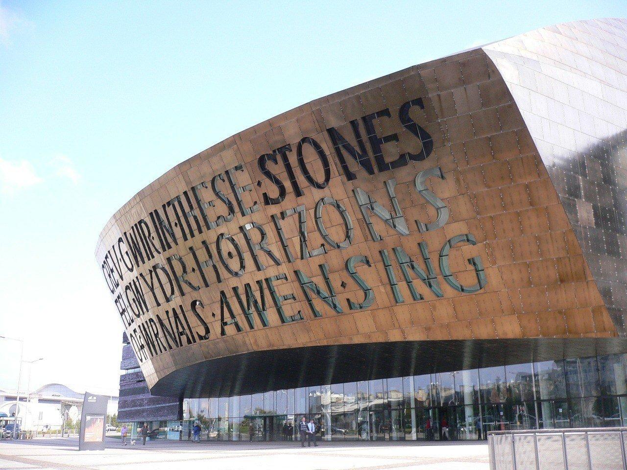 City Centre, Cardiff