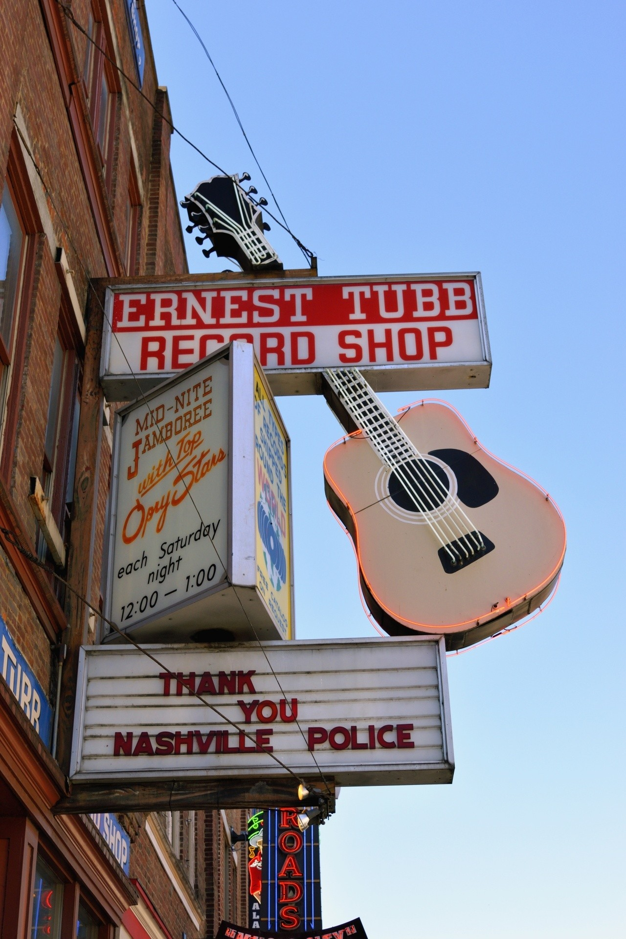 Ernest Tubbs Record Shop