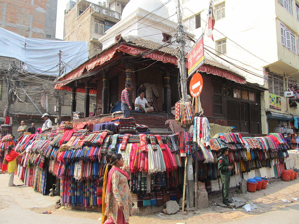 NayaBazaar Kathmandu