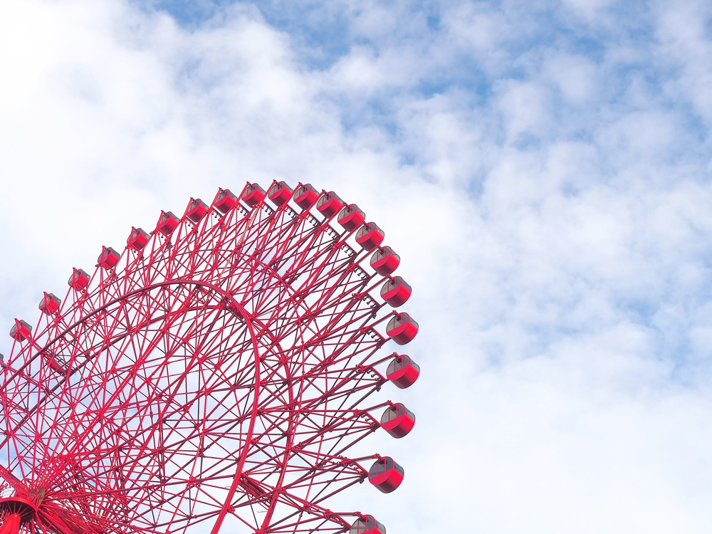 HEP Five Ferris Wheel - a super fun thing to do in Osaka