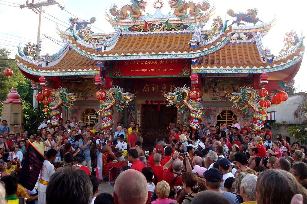Chao Eng Sae Shrine