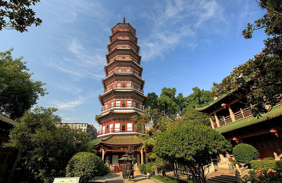 Guided Afternoon Tour from Guangzhou