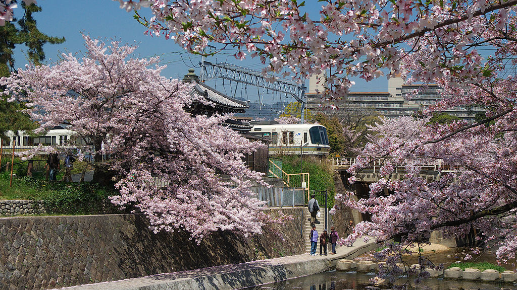 Visit Shukugawa Park