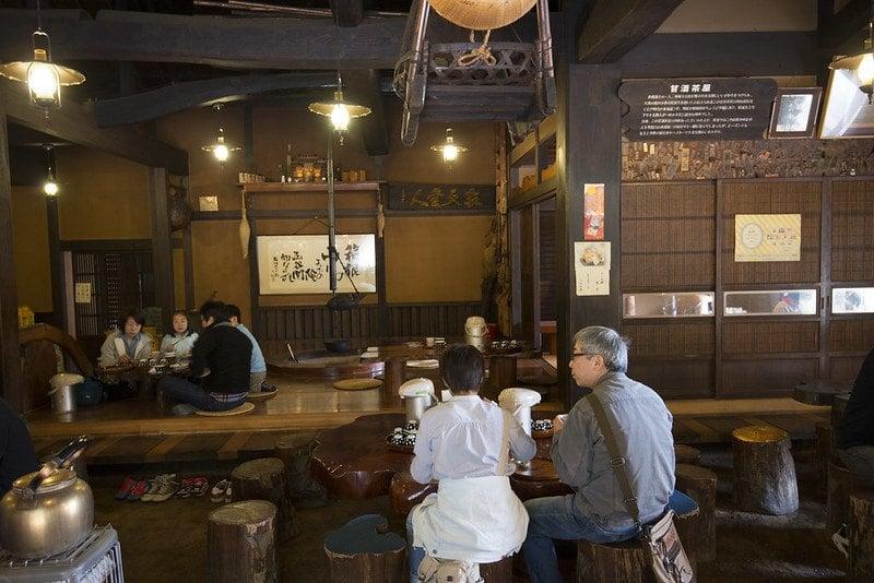 Amazake-chaya Tea House