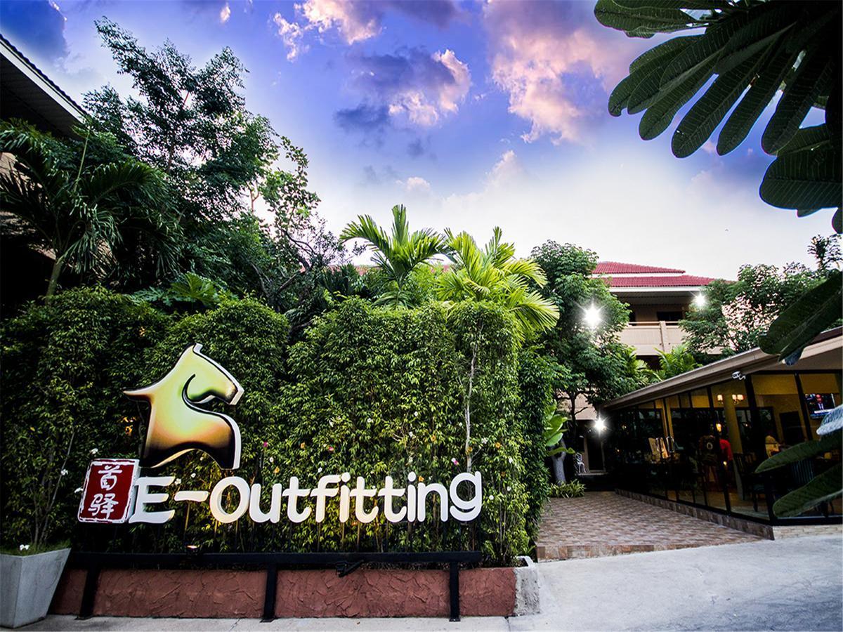 E-outfitting Boutique Hotel Pattaya