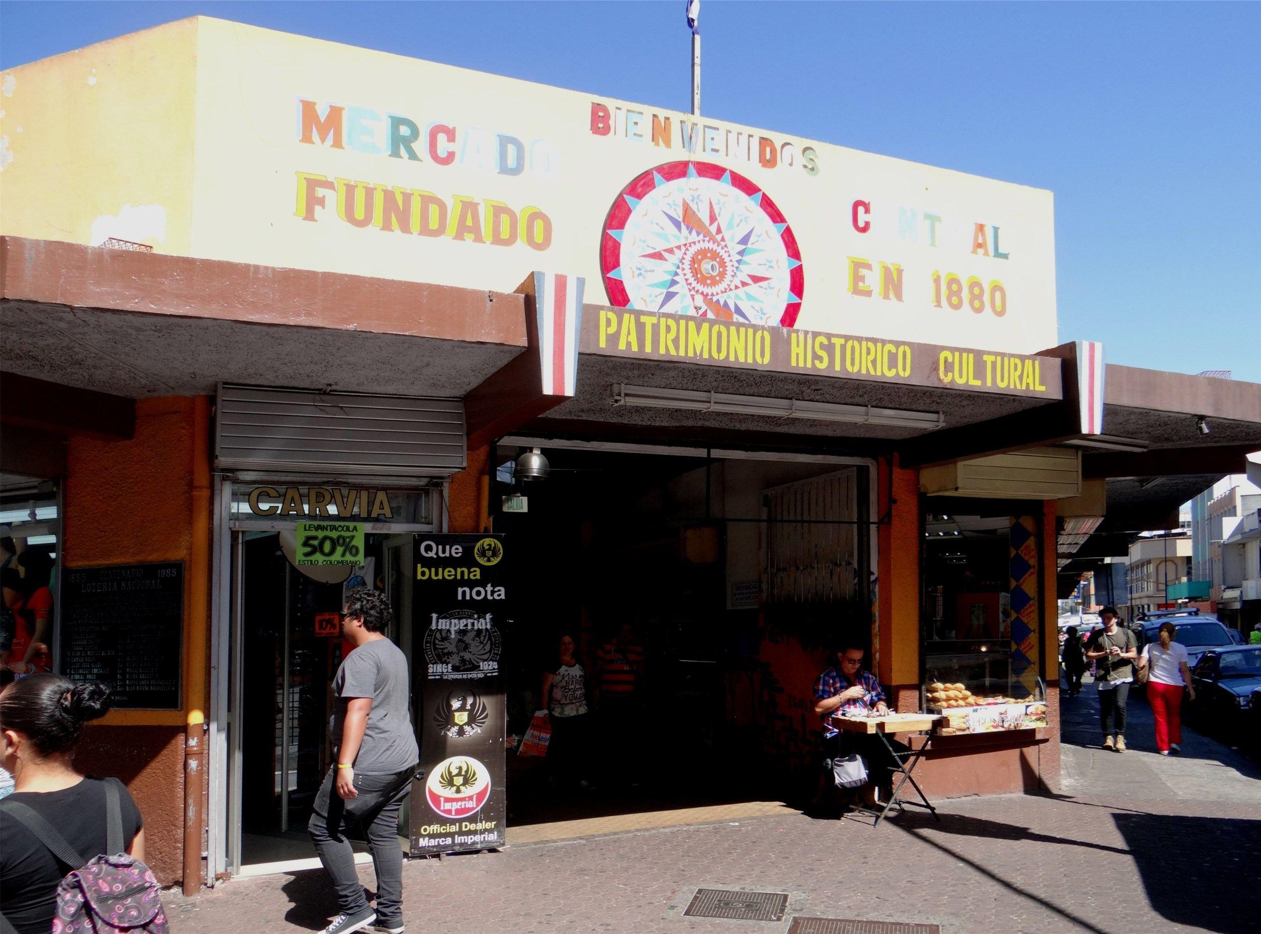 Central Market San Jose