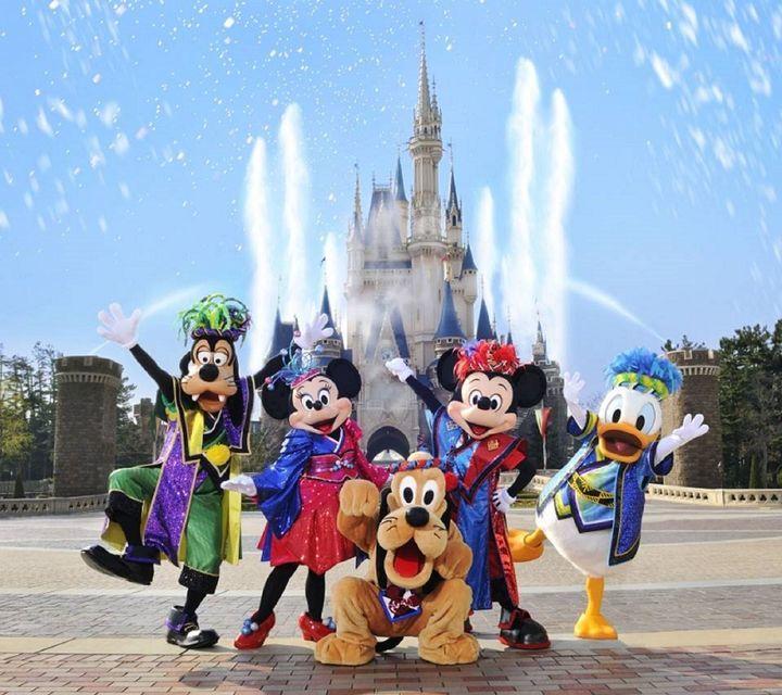 Tokyo: Disneyland 1 Day Admission Ticket