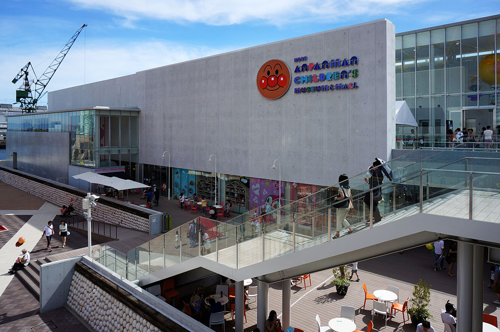 Let Loose at Anpanman Children's Museum & Mall