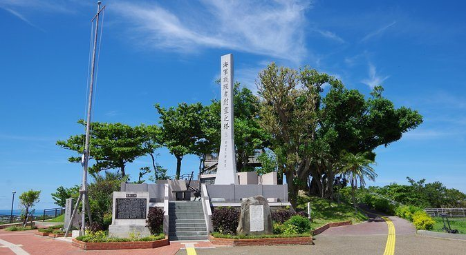 Japanese Navy Headquarters