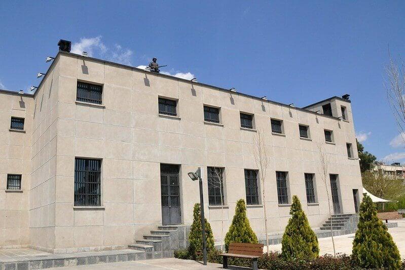 Museum of the Qasr Prison