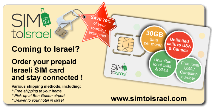 SIM To Israel - the simplest SIM card for Israel travel