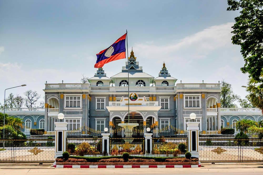 Ban Haysoke Vientiane
