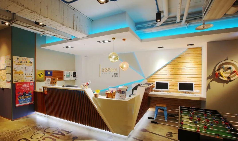 best hostels in Taiwan Loosha Hostel