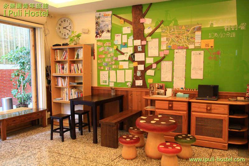 best hostels in Taiwan iPuli Hostel