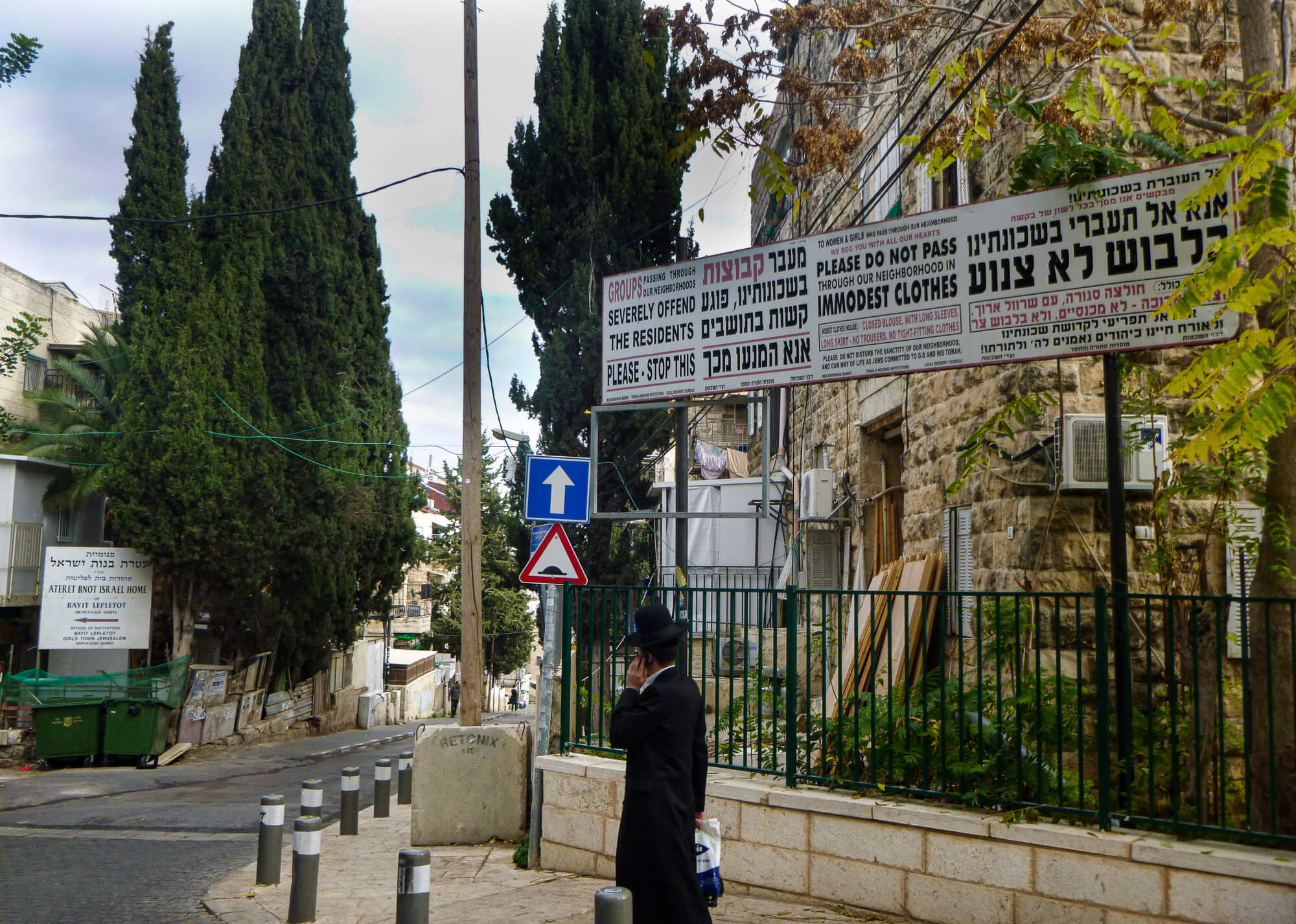 An Ultra-Orthodox neighbourhood in Jerusalem - an interesting thing to do in Israel