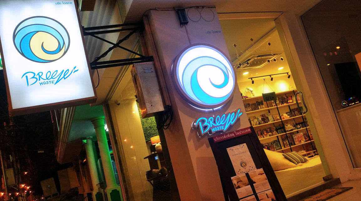 Breeze Hostel best bostel for couples in Pattaya