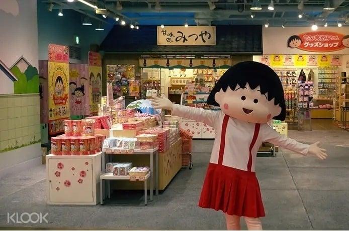 Chibi Maruko Chan Land, Japan