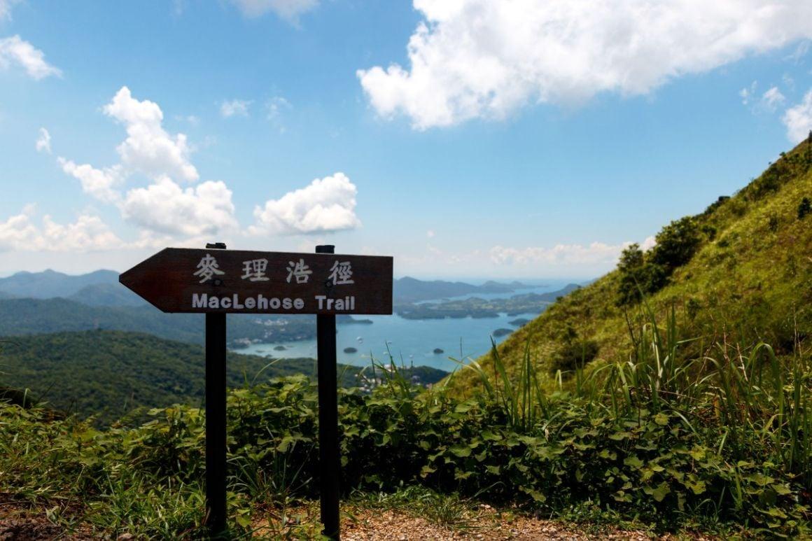The MacLehose Trail Hong Kong
