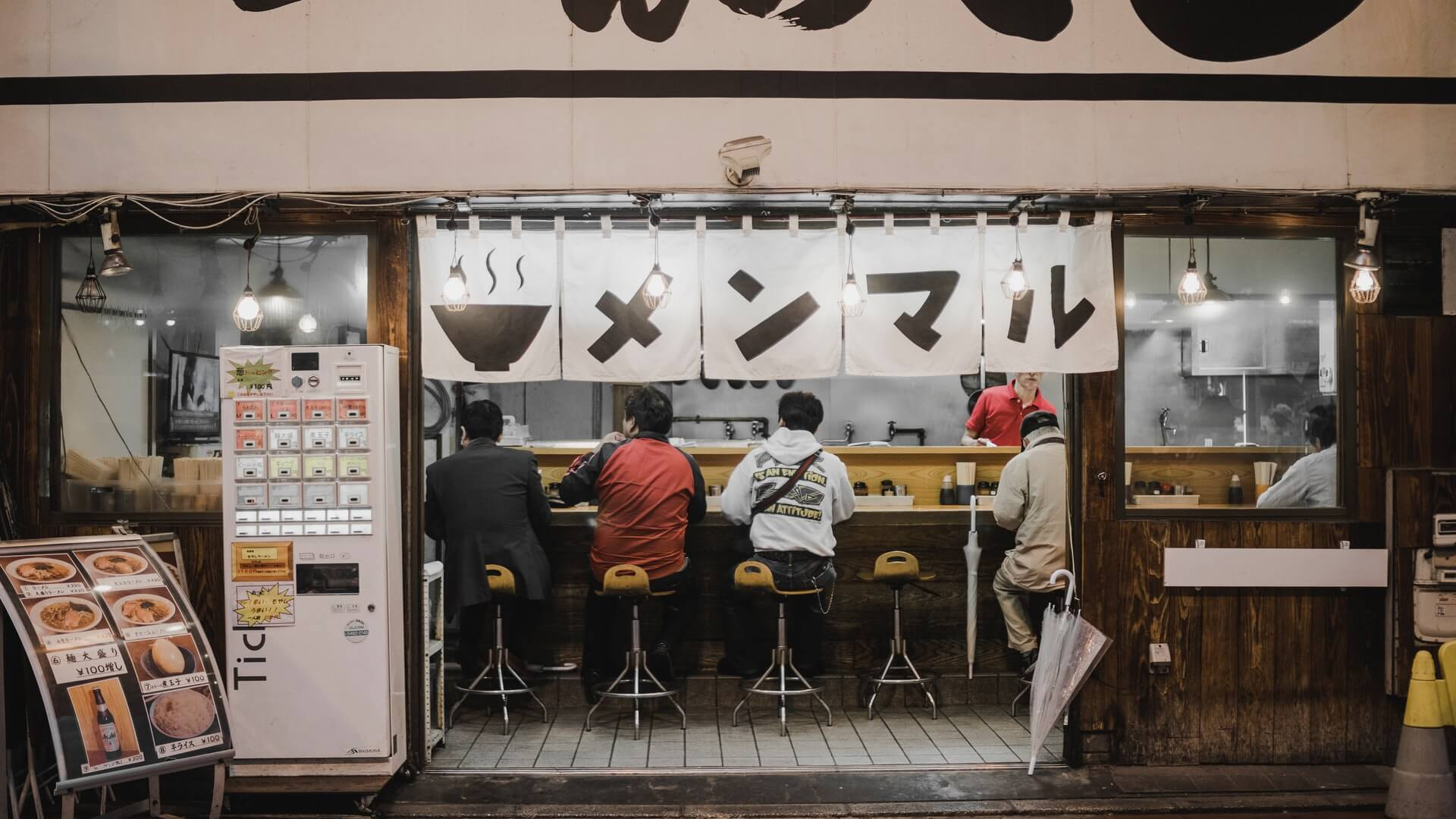A late-night ramen bar serving food to the nightlife in Tokyo