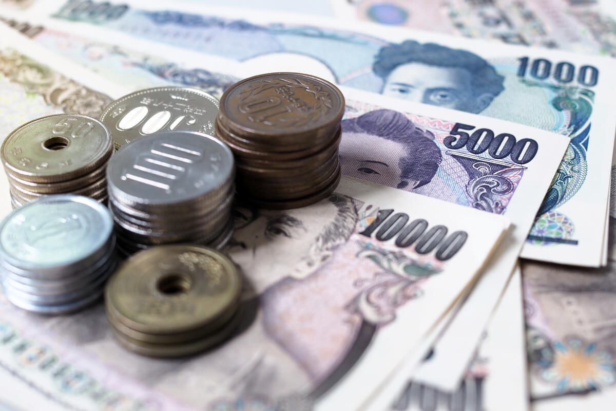 A stack of the currency of Japan - the Japanese yen
