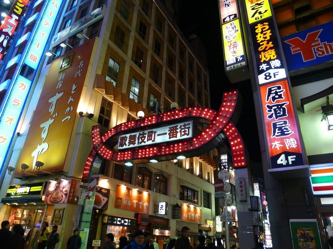 Kabukicho Shinjuku