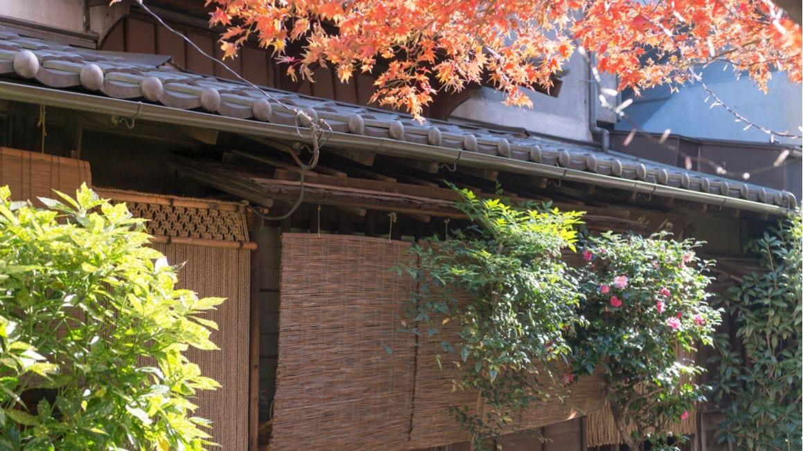 Kagurazaka Shinjuku
