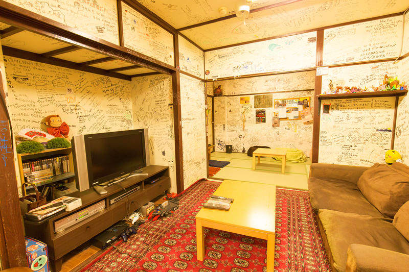 Dope Hostel