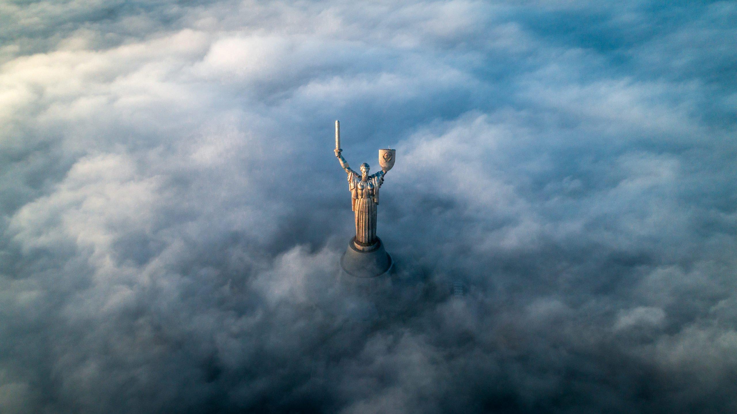 By LALS STOCK - Shutterstock - Statue in Kiev
