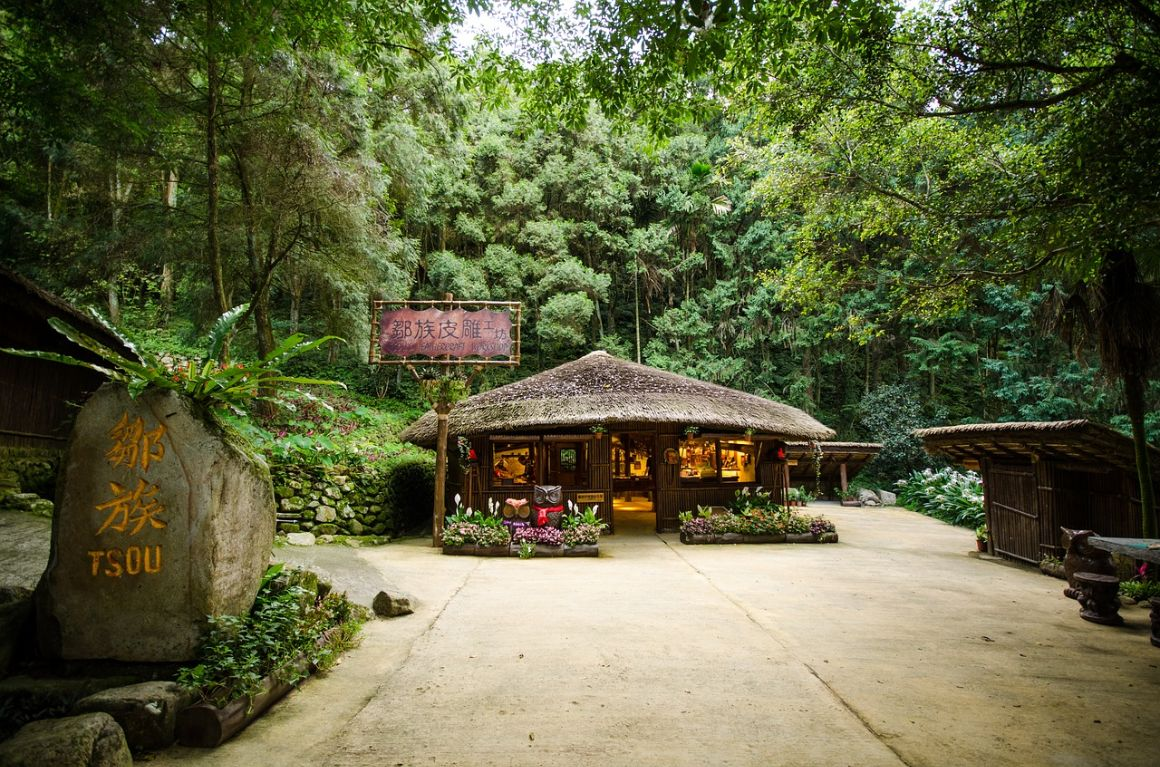 Taiwan culture village