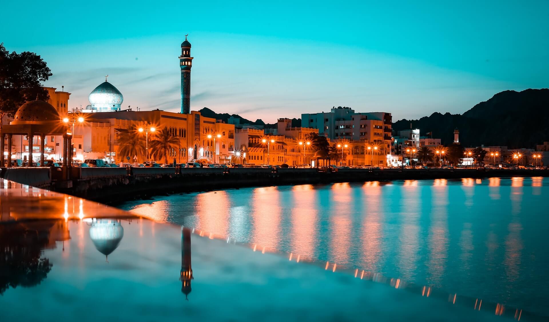 A beautiful night photo of Oman's capital city Muscat