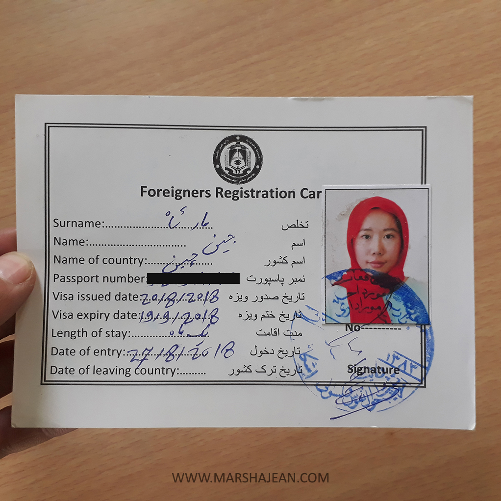 A foreigners registration card for Afghanistan.